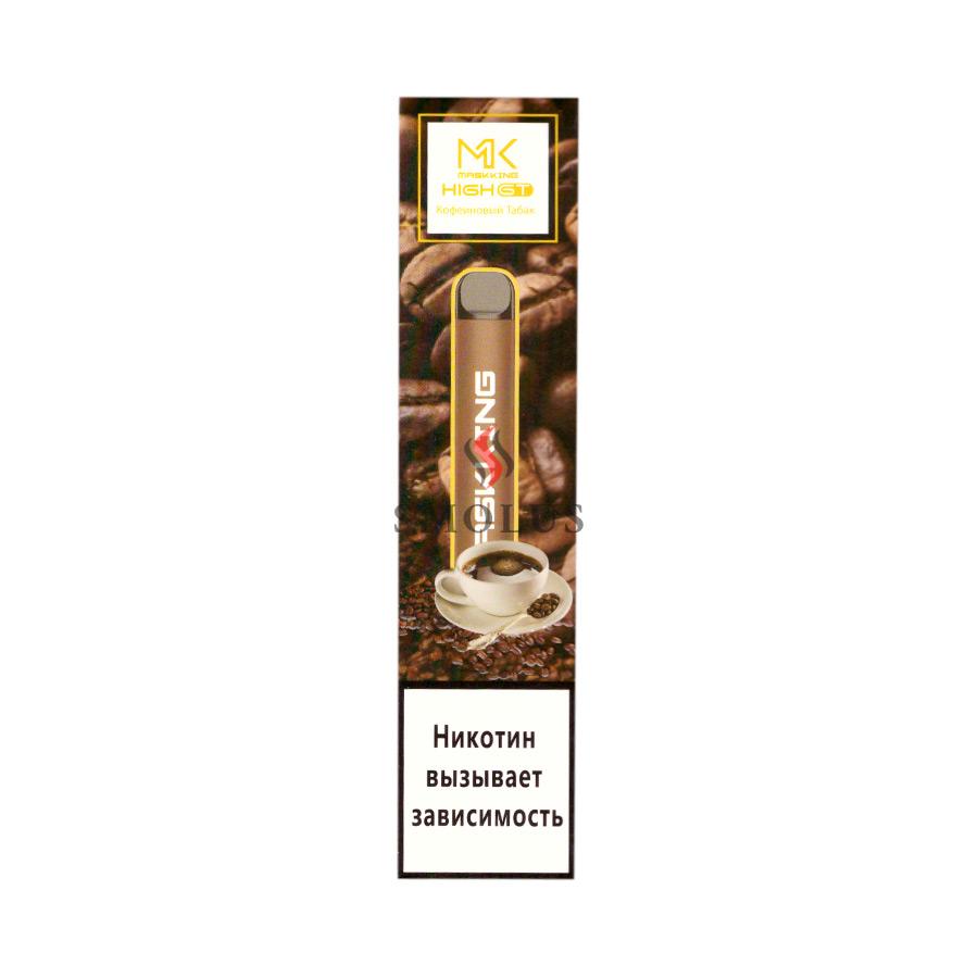 электронные сигареты со вкусом кофе одноразовые