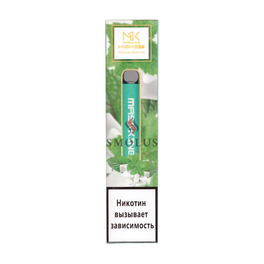 Сигареты со вкусом купить в москве интернет магазин сигарет оптом москве